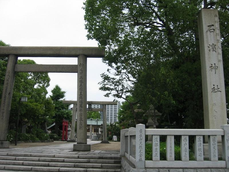 石濱神社_社号標