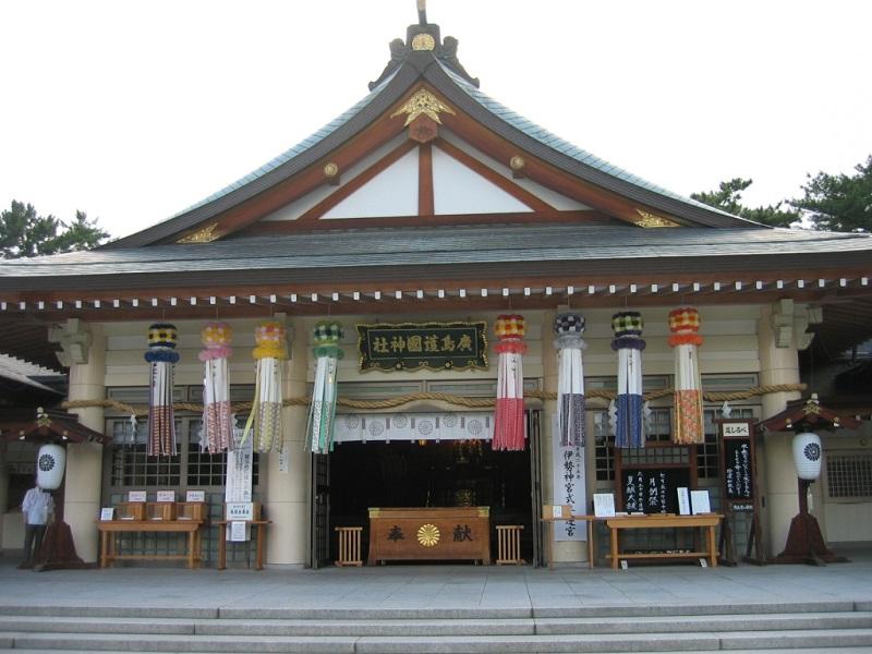 広島護國神社_拝殿