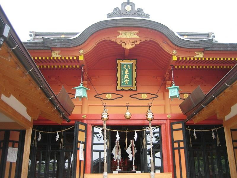 広島東照宮_拝殿