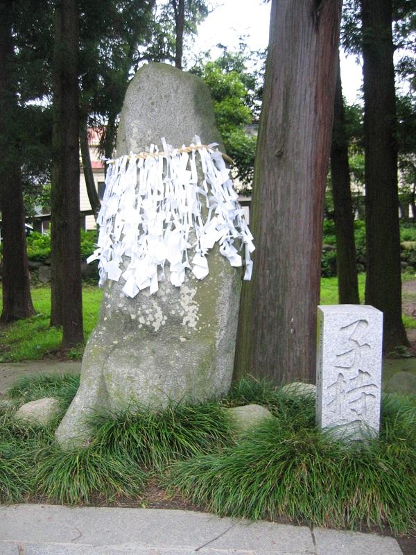 浅間神社_石神